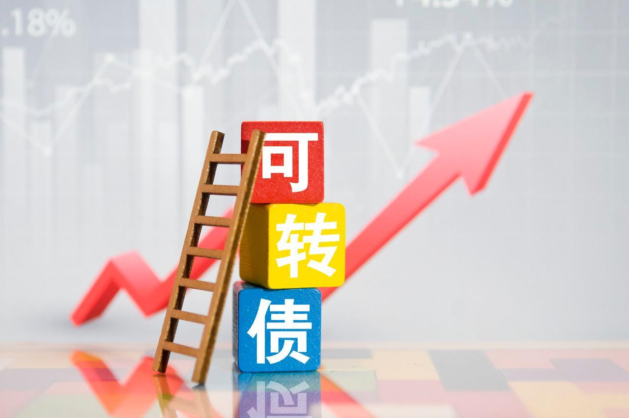 """可转债公司2019年中报分析:盈利增速分布呈现""""倒T型"""""""