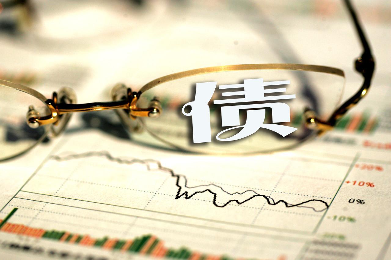 中信明明:打捞局债券价值分析