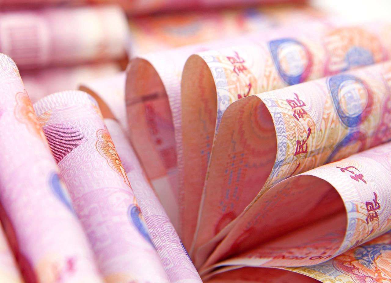 汇率 | 全球大流行病下的人民币汇率
