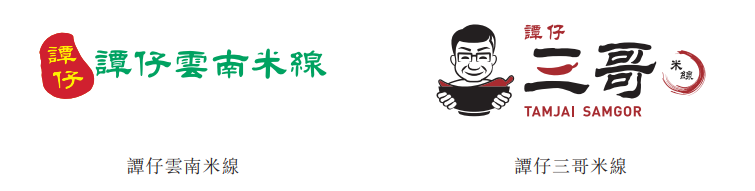 WeChat 截圖_20210923142629.png