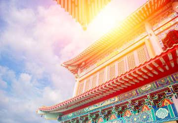 习近平: 稳中向好、长期向好是中国大趋势