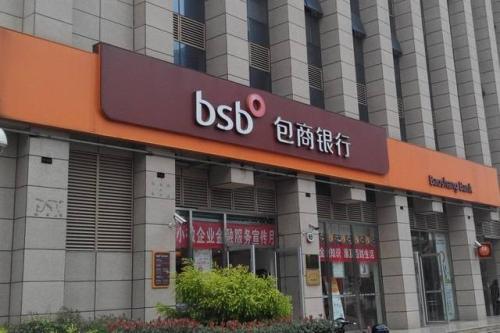 包商银行被接管一年,到底发生了什么?