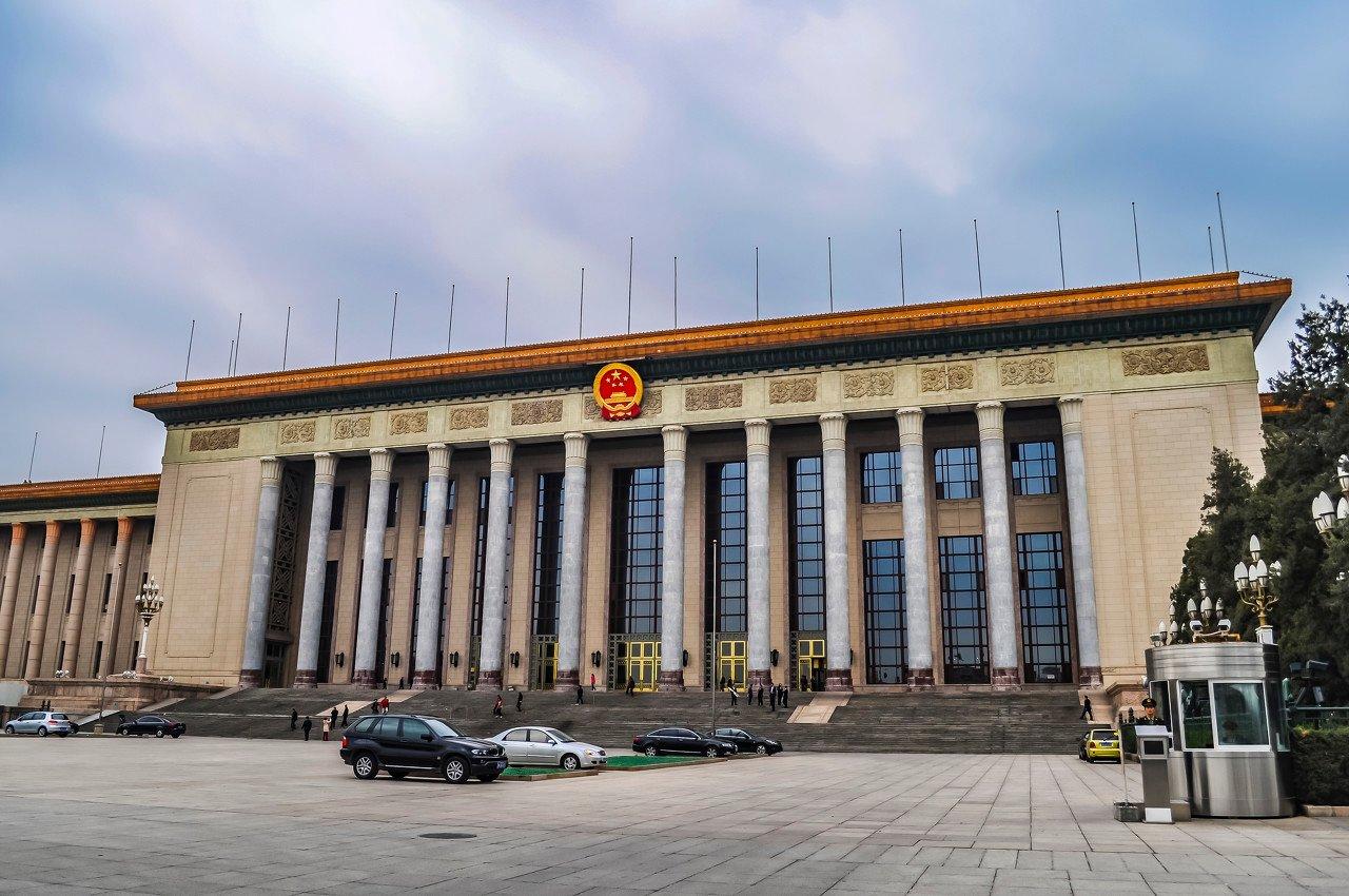 中央政治局:强化反垄断和防止资本无序扩张