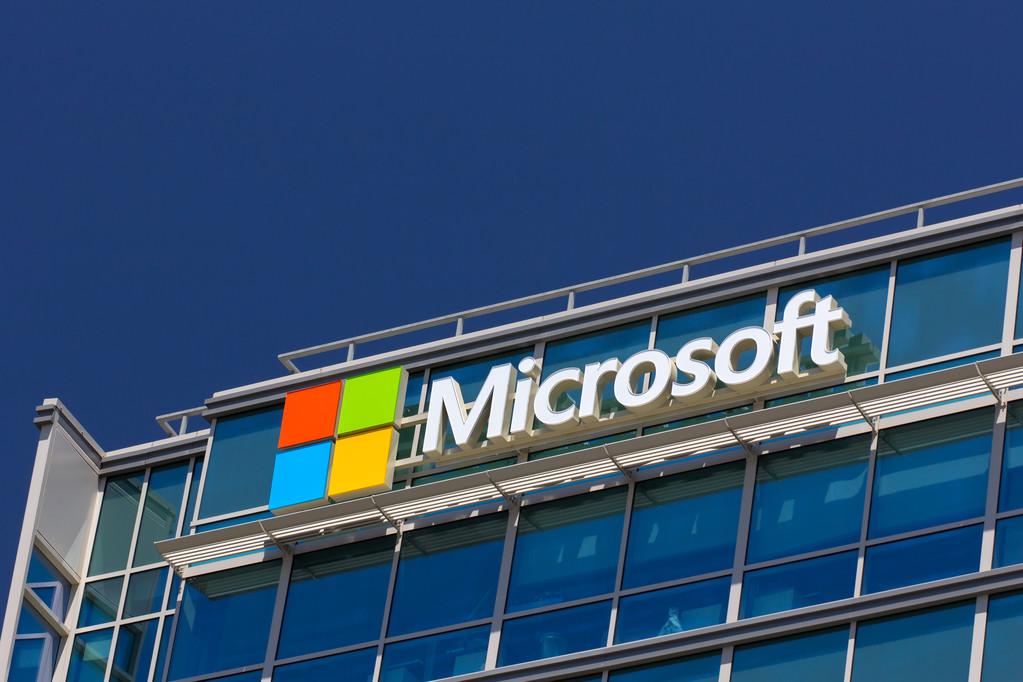 微软新高,办公软件缘何受市场追捧?