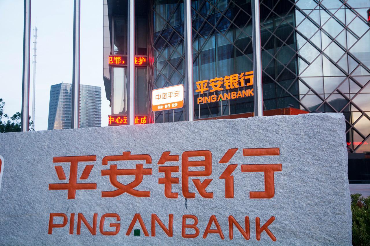2019年涨幅第一的银行股,今年还有机会吗?