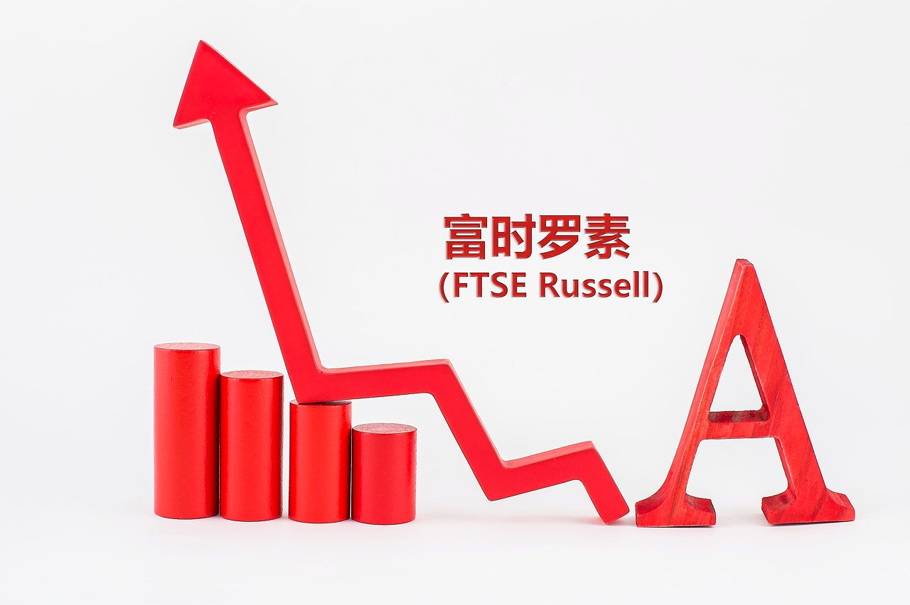Guanxuan!Chinese government bonds were included in the FTSE Russell Bond Index