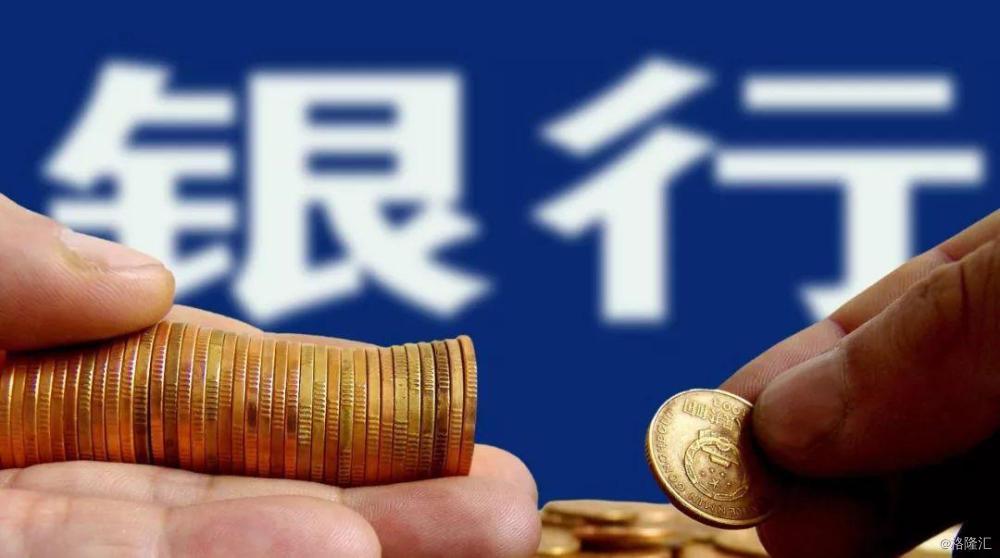 邮储银行A股IPO招股书预披露更新,盈利能力稳步增长