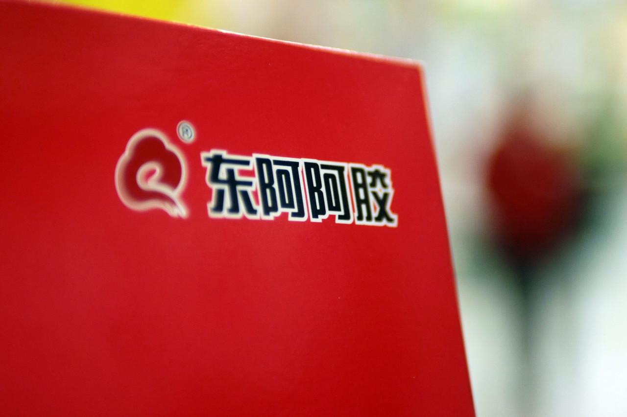 东阿阿胶9年涨价11次背后:公司承认渠道靠囤货盈利
