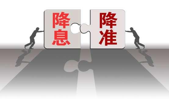 【中信研究】国常会议定调,货币政策怎么看?