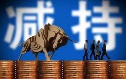 大基金再密集减持,芯片股频遭抛售,年内已经累计套现近70亿!