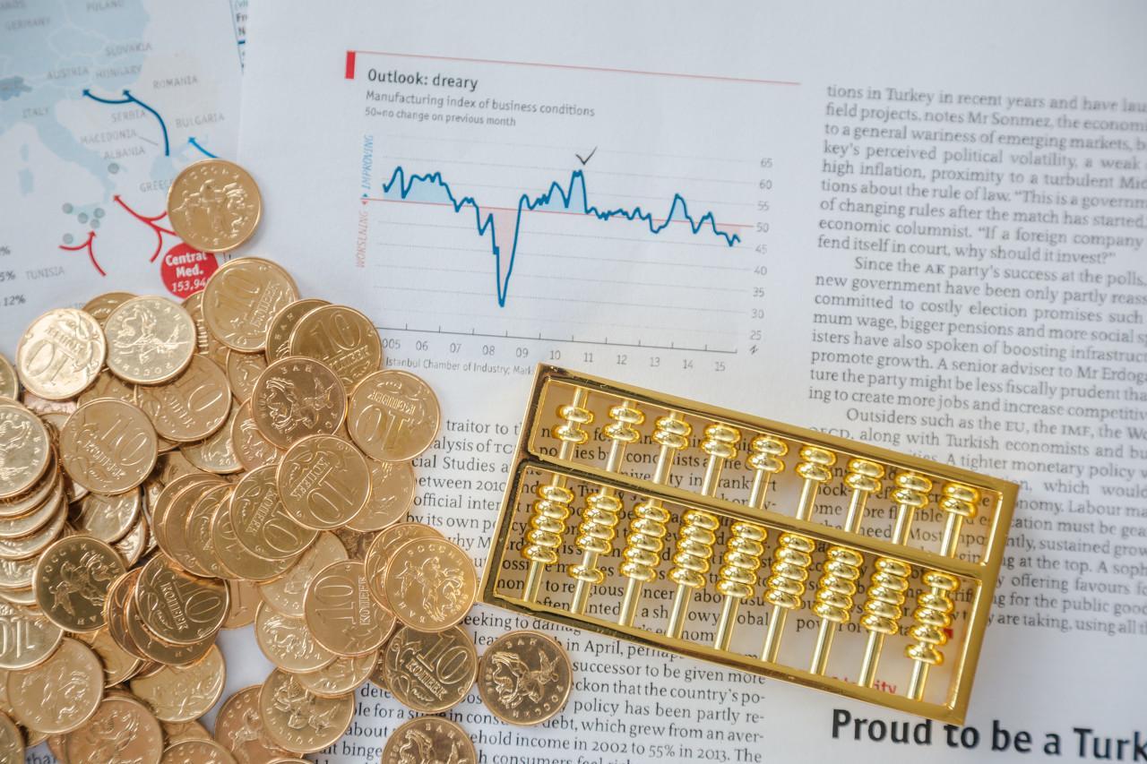 经济数据反弹能持续吗?