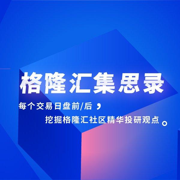 """""""宁王""""爆发!豪掷135亿扩产!"""