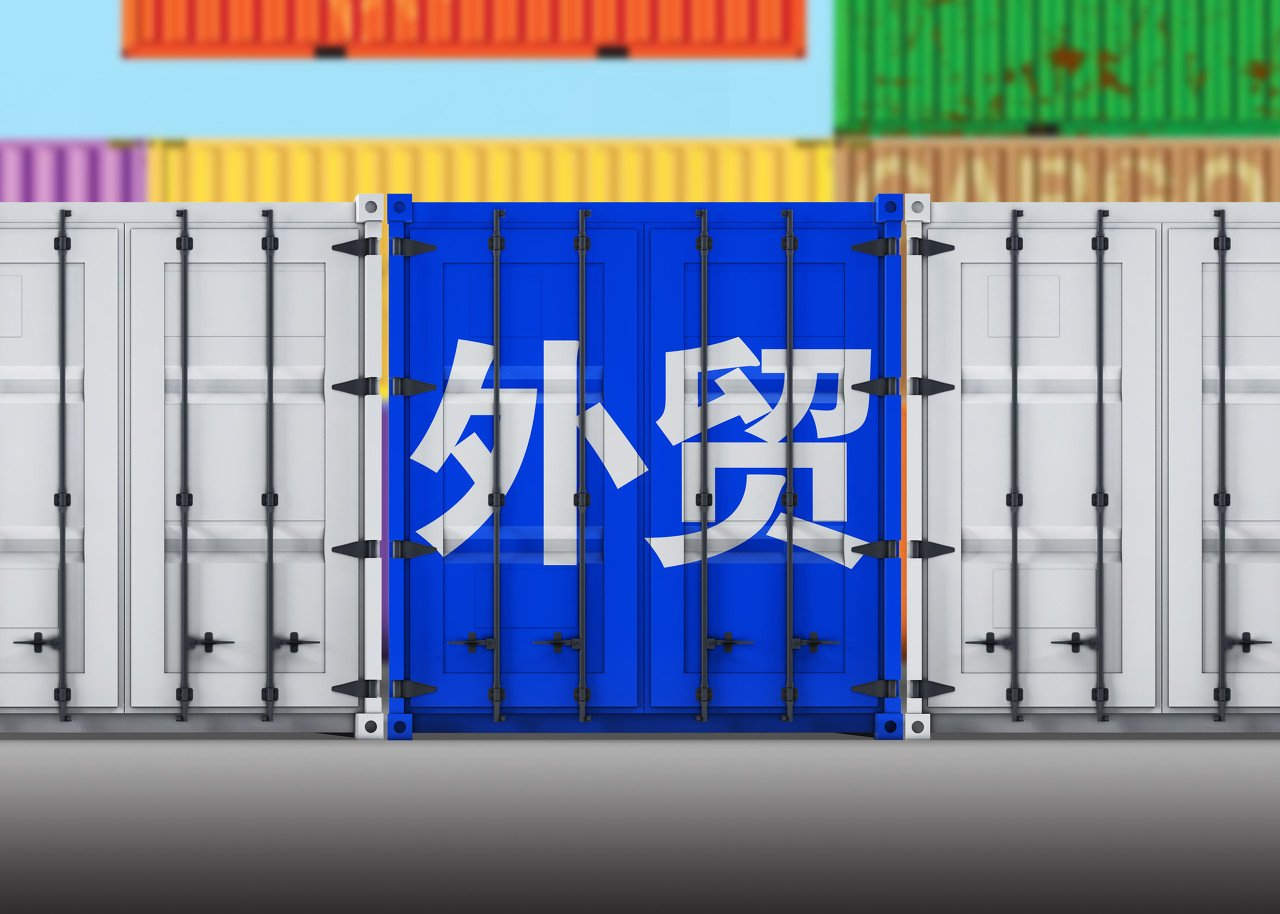 """外贸数据好于预期!防疫物资、""""宅经济""""产品出口增长较快"""