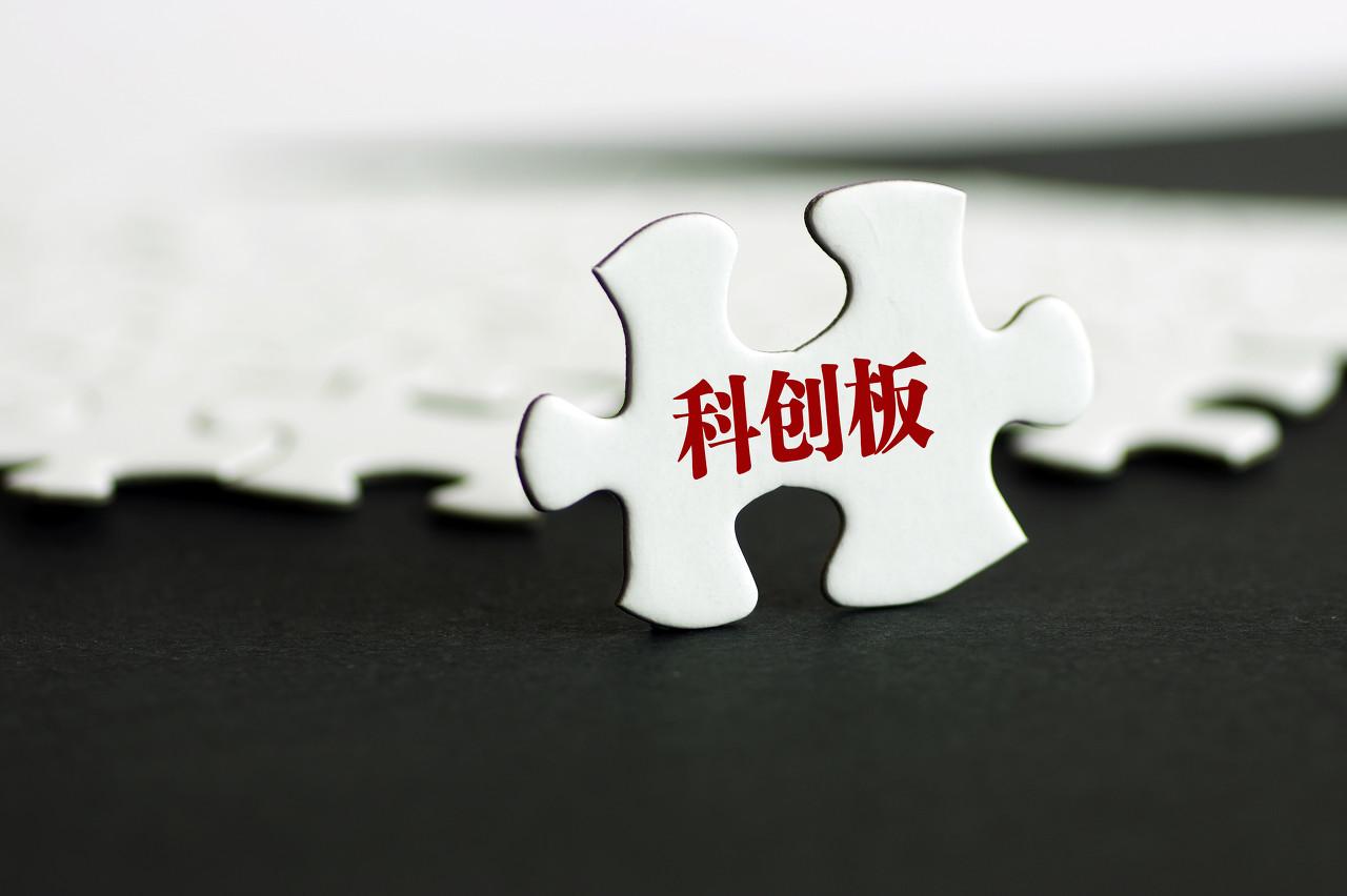 科创实力排名,北京第一,抵1.5个上海3个深圳,苏州第四,广州第五,无锡第六