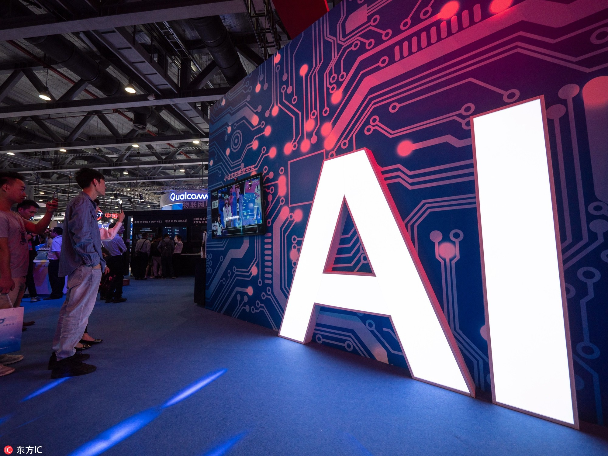 王小川:搜狗战略将围绕三方向展开,在AI方面将投入更大力度