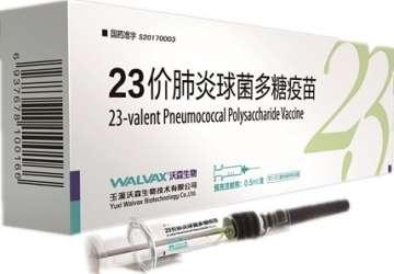 多种疫苗供不应求,A股相关受益公司有哪些?