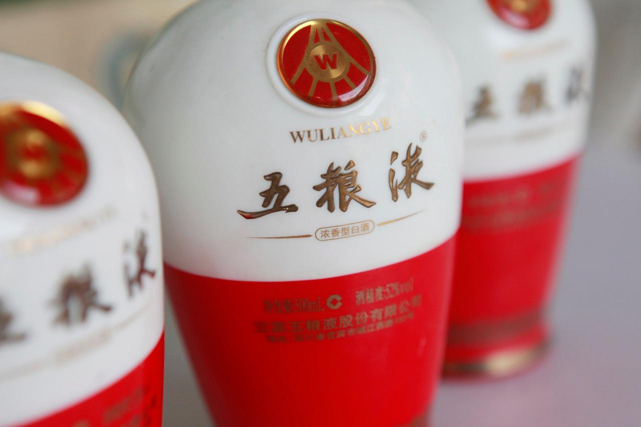 格隆汇2020下注中国十大核心资产之四:五粮液(000858.SZ)