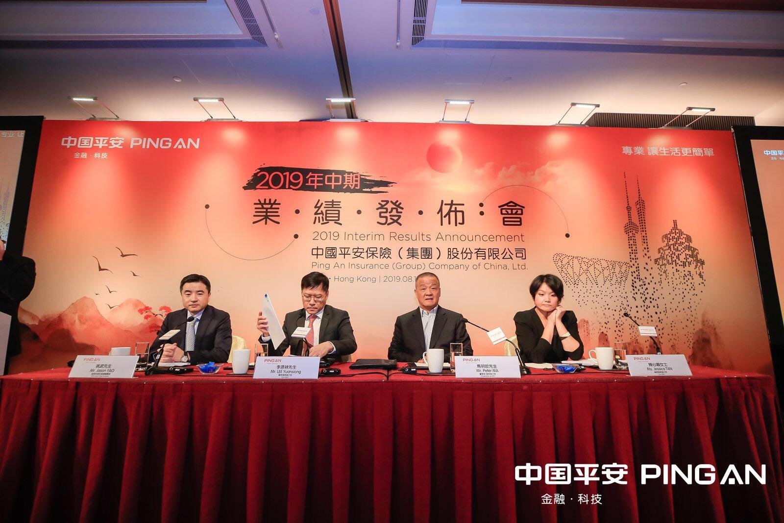 中国平安(601318.SH/2318.HK)业绩会亮点问答:营利强劲、投资稳健、科技转化效果明显