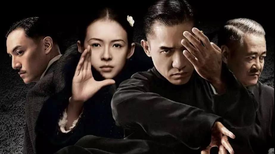 武林百年:宗师、骗子与传奇