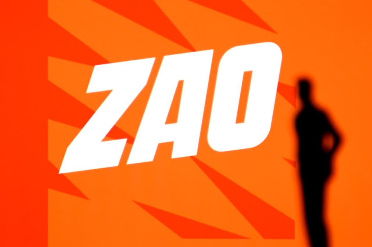 """""""ZAO""""化弄人"""