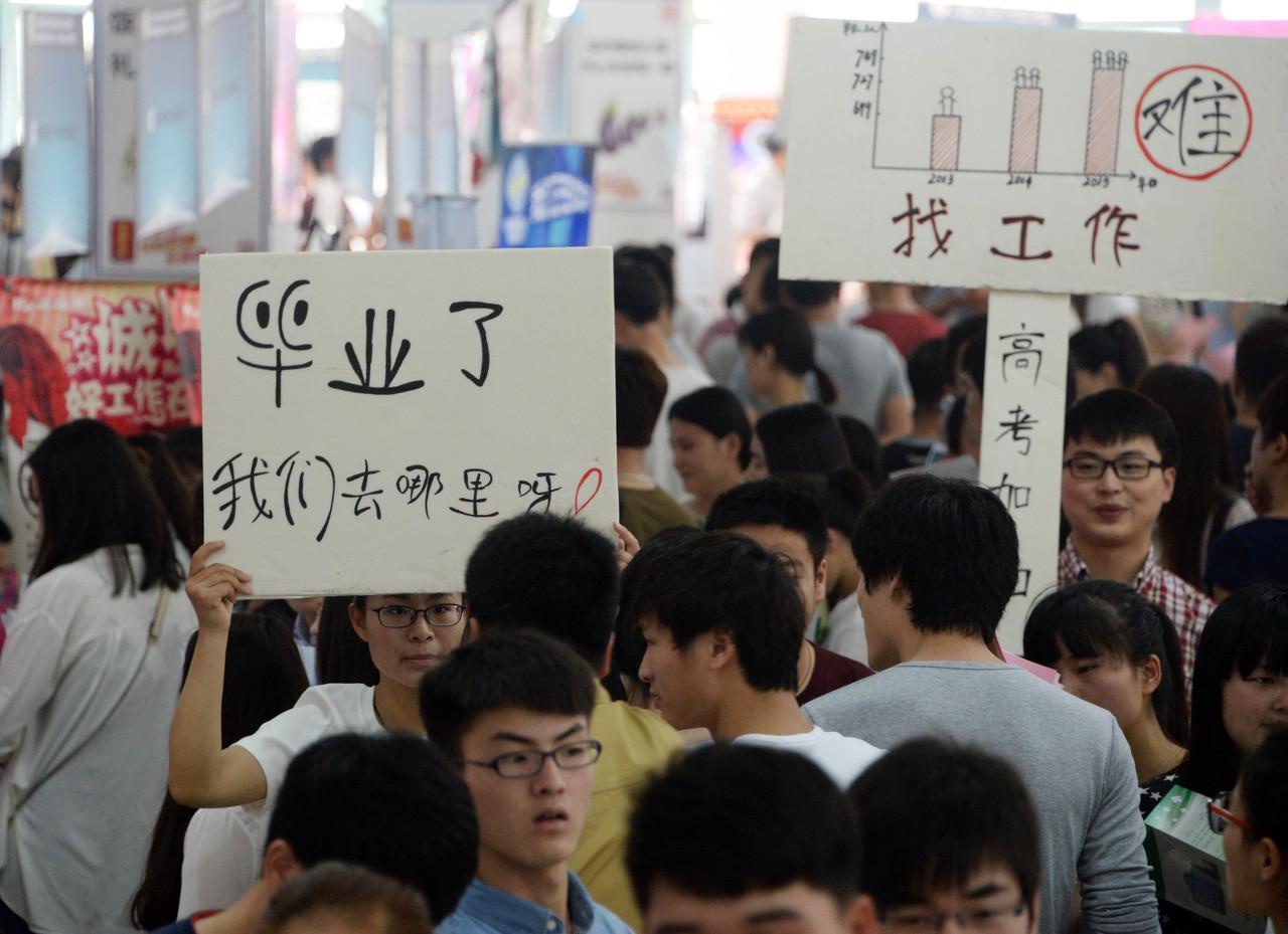 在第五次产业转移大潮中,中国还有人口红利吗?