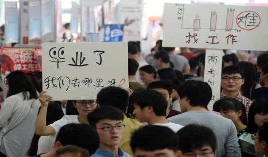 在第五次产业转移大潮中,中国人口红利几何?