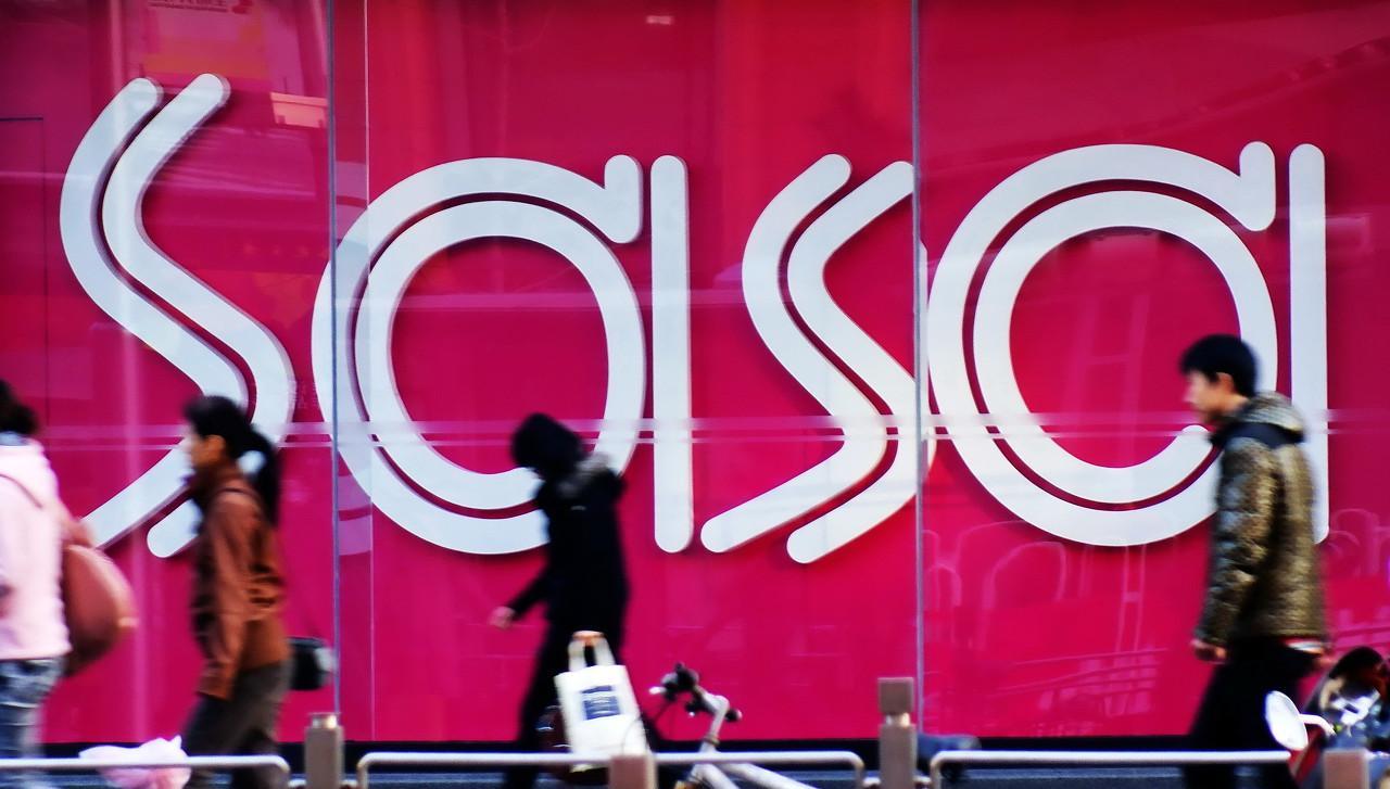 今日香港零售板块为何走强,莎莎国际(0178.HK)又为何大涨6%?