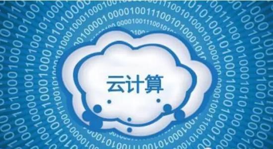 华为云产业链的投资机会