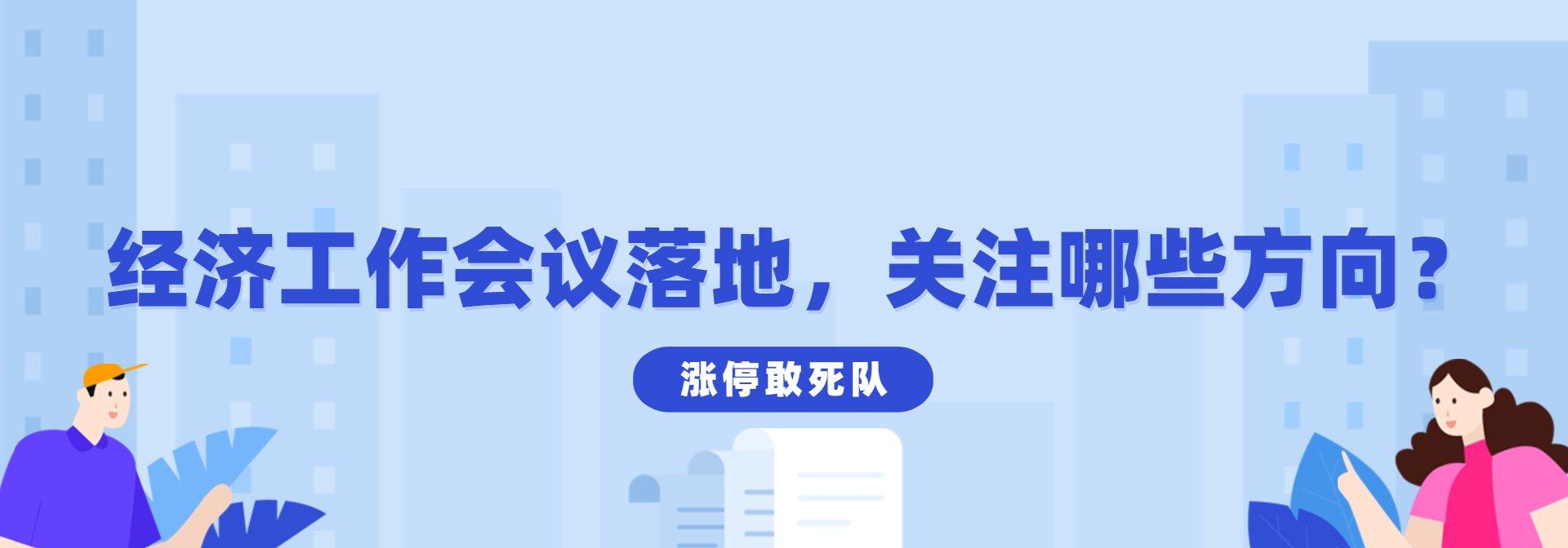 會員首頁banner