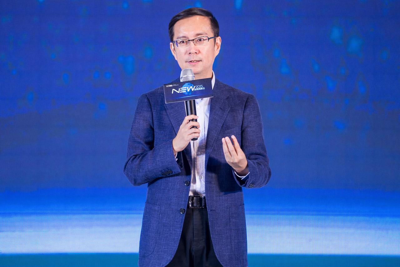 阿里董事局主席张勇:中国在数字经济时代的四大优势