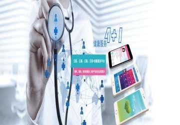 """""""互联网+医疗""""政策利好频出,有哪些值得投资的医疗软件标的?"""