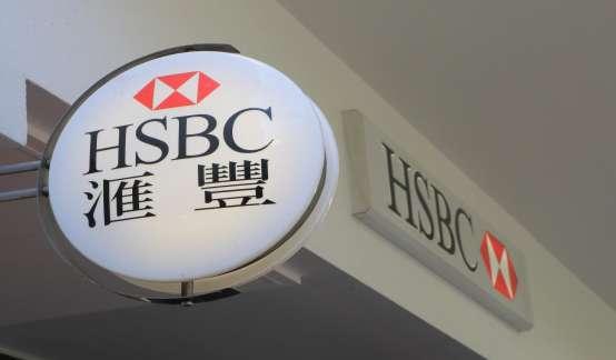 一则公告引发的血案,大跌10%的汇丰控股(0005.HK)怎么看?