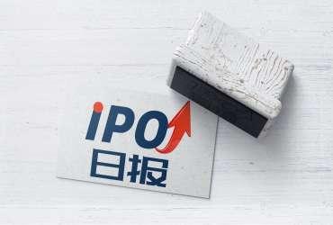 IPO日报   寒武纪科创板上市申请获批;微医或选出摩通等投行赴港IPO;C-LINK SQ首日上市收涨近37%
