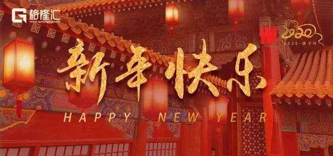 """【隆重征集】2020 """"真实中国人的真实年"""" & """"我的归乡记 """" !"""