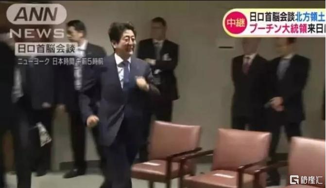 """日本逃不掉的首相""""魔咒""""插图4"""