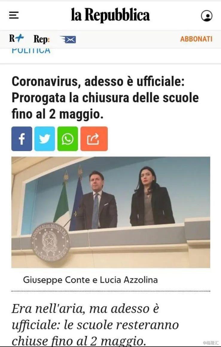 我们这边的意大利人_被困意大利的中国留学生:以德报怨,没人再骂我们病毒-格隆汇