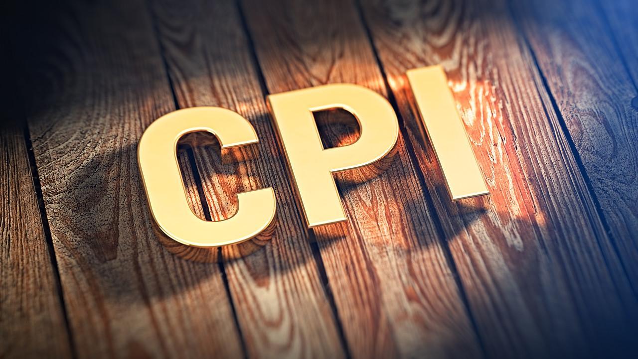 固定收益专题报告:如何计算CPI各分项环比与同比的最新权重?