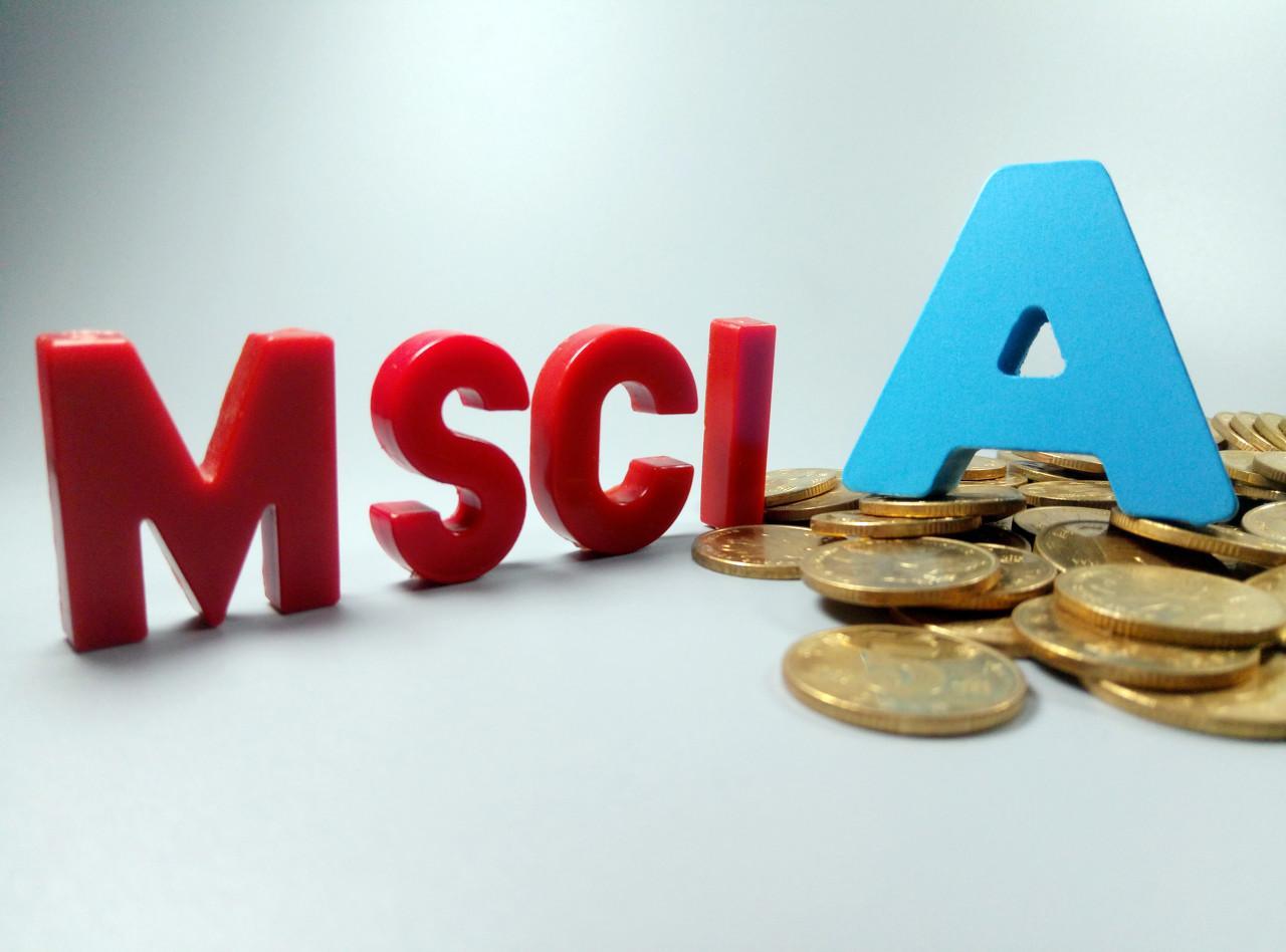 最大单次扩容后, MSCI何时再扩容?