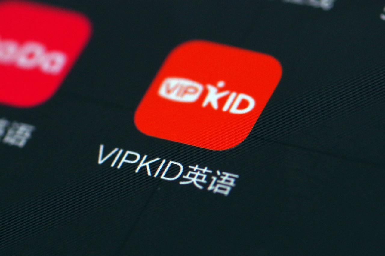 在线教育乱战时代结束:2019年的VIPKID像极了美团