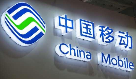 本轮港股行情的走势,全看中国移动(0941.HK)?