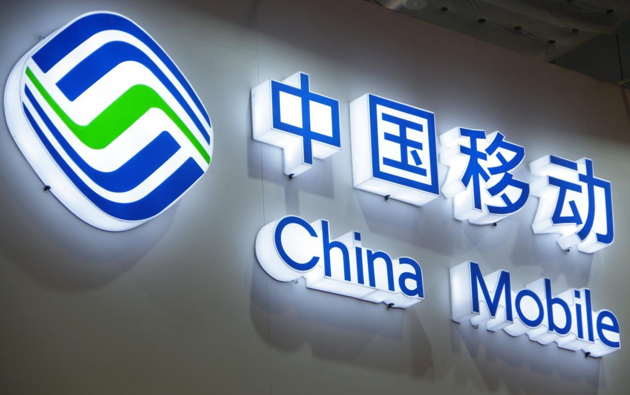 5G产业链最新动向!中国移动明年要发展7000万5G用户,还要投入双百亿打造生态