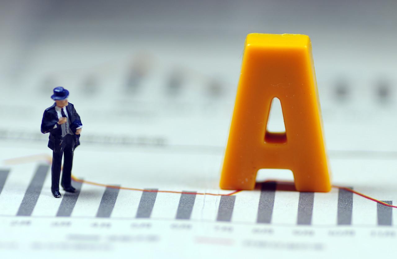 年报业绩抢先看:22股净利预增200%以上, 7股或被戴帽,13股可能暂停上市…