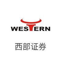 """广汽集团(2238.HK):自主业绩低于预期,日系仍是增长引擎, 维持""""买入""""评级,目标价9.5 港元"""