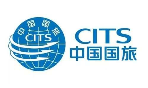 中国国旅2个月急涨60%,究竟发生了什么?
