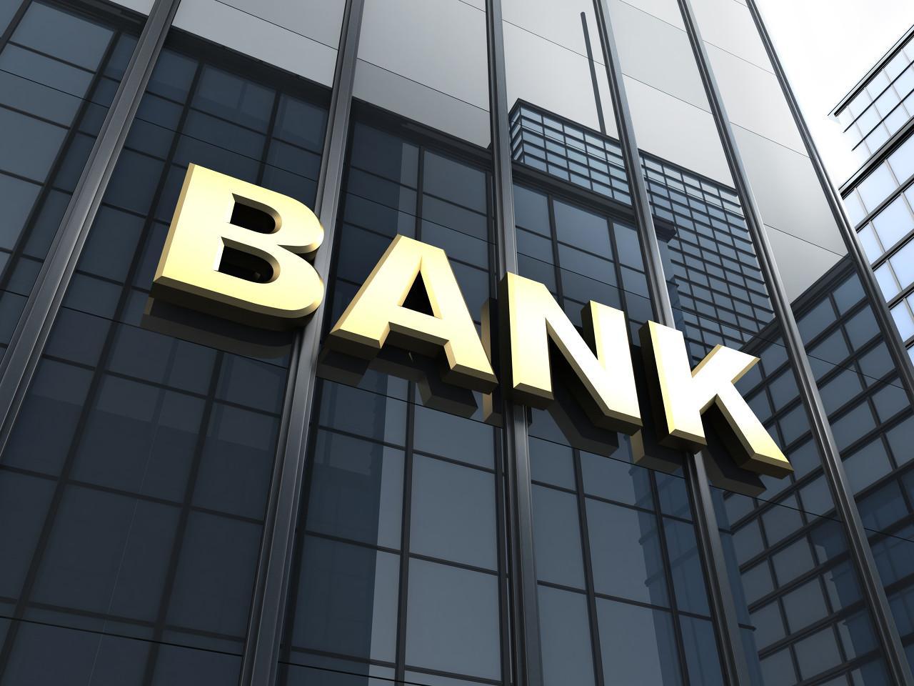 银行 | 复盘08年金融危机,经济刺激下银行股有何机会?