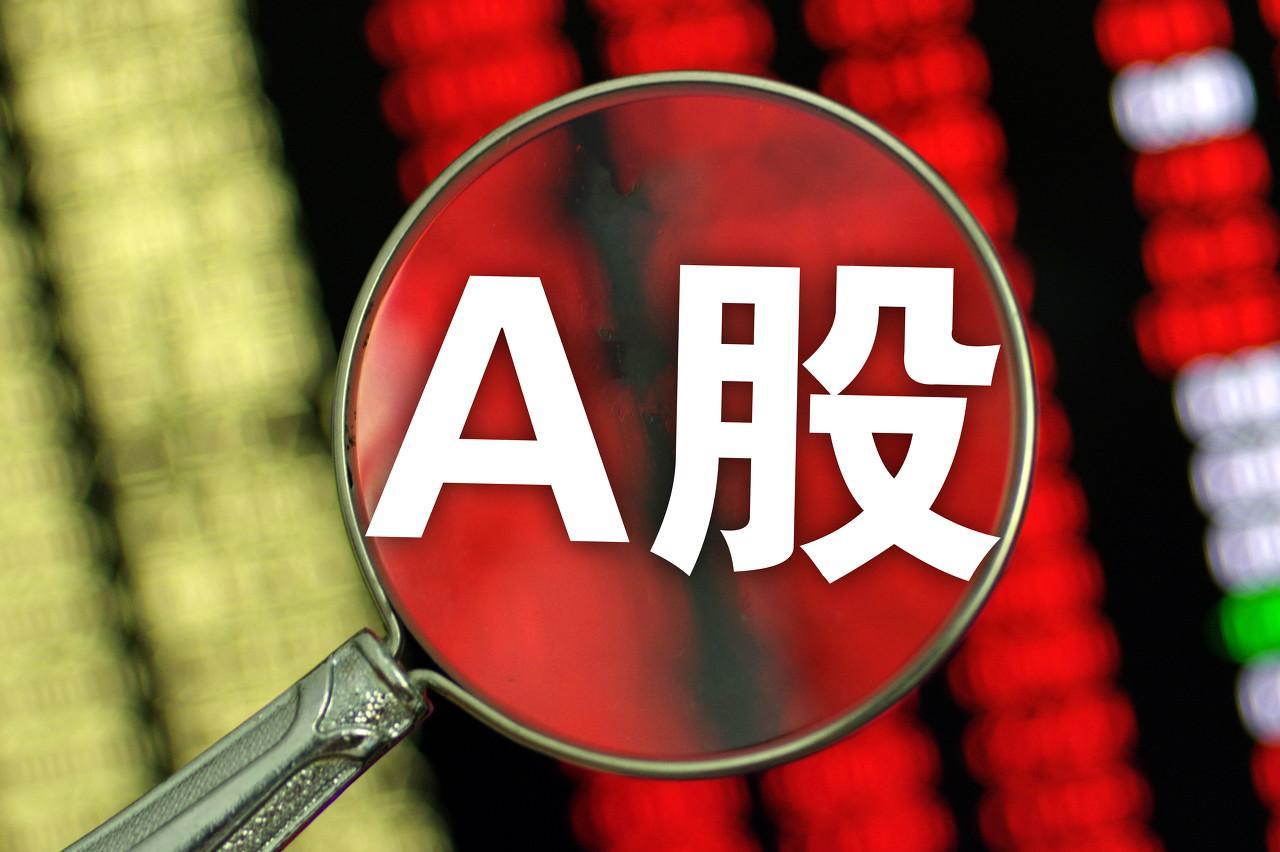 """""""红十月""""可期!A股三连阳,近3000个股飘红"""