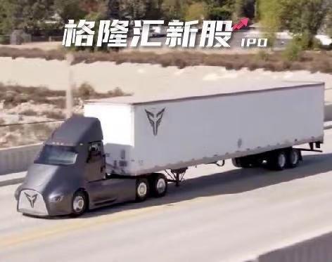 新能源卡车创企Xos Trucks,拟通过SPAC赴美上市