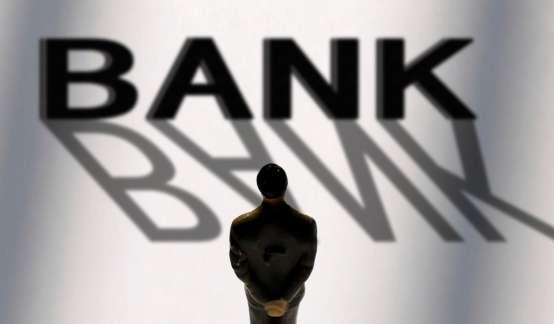伍戈:三个角度谈影子银行 宜疏不宜堵