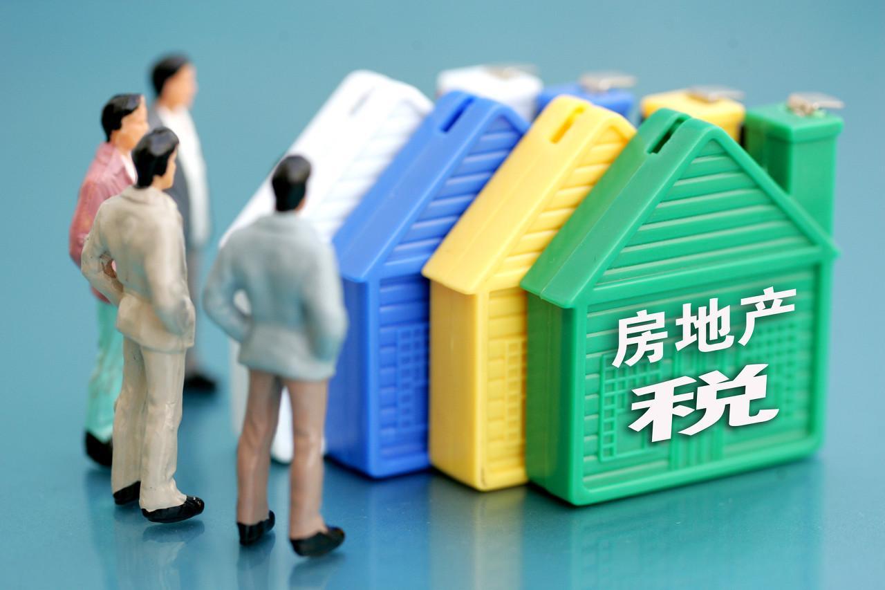 吴晓波:房产税一定会征,但是跟房价没关系