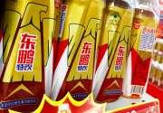 东鹏特饮筹备上市:被指长期山寨红牛 年销售达50亿